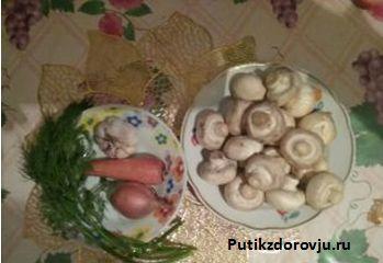 Рецепты приготовления грибов шампиньонов-1