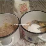Способ приготовления яблочного пюре