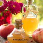 Яблочный уксус — полезные свойства и применение