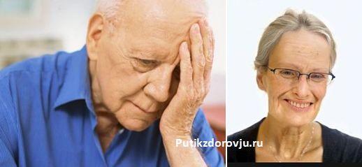 Почему человек стареет-2