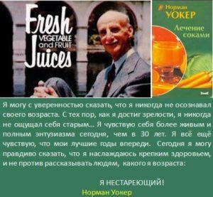 О пользе сырых овощей и фруктов-3
