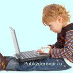 Сутулость у ребёнка – как исправить