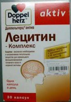 Лецитин. Рецепты простых и вкусных салатов, содержащих натуральный лецитин-1