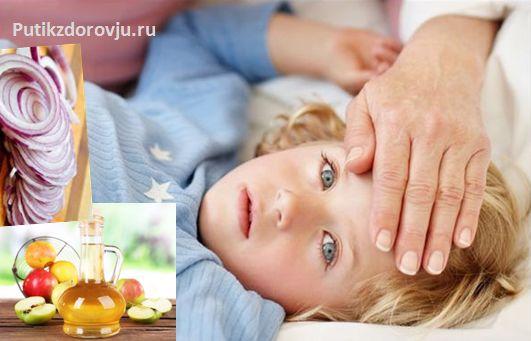Польза лука для здоровья-2
